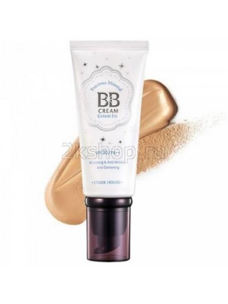 Etude house Precious Mineral BB Cream Cotton Fit #W24 Крем ББ минеральный