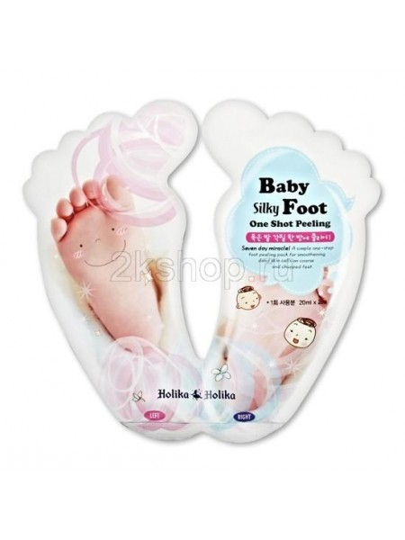 Holika Holika Baby Silky Foot One Shot Peeling  Пилинг-носочки для стоп