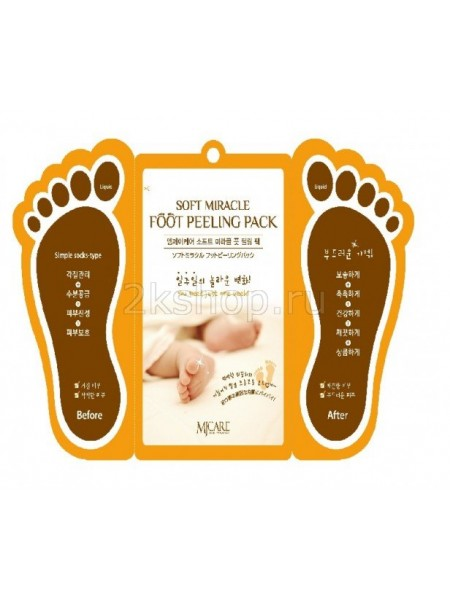 Mijin Foot peeling pack  Пилинг для ног
