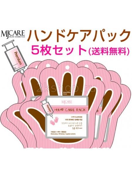 Mijin MJ Premium Hand care pack  Маска для рук