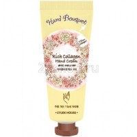Etude house Hand Bouguet Rich collagen Hand Cream Крем для рук с коллагеном