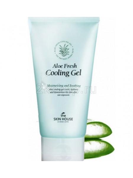 The Skin House Aloe fresh cooling gel Охлаждающий гель с алоэ