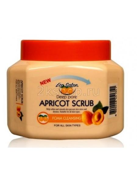 White Cospharm Eco-Salon Deep Pore Apricot Scrub Массажный скраб для тела с абрикосовой косточкой