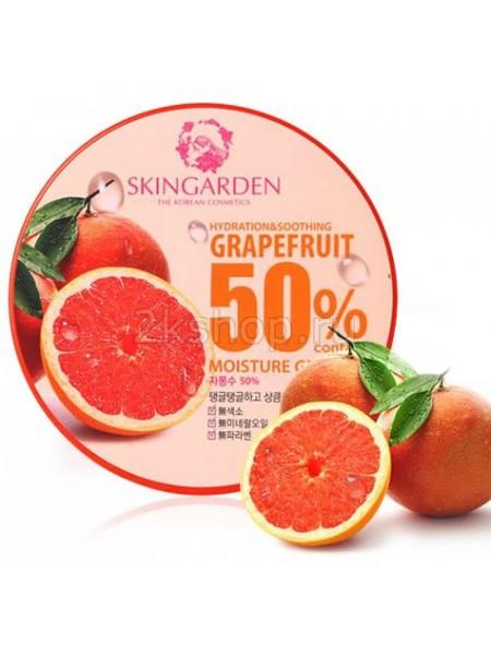 Berrisom Grapefruits 50% Moisture Gel  Многофункциональный гель с грейпфрутом