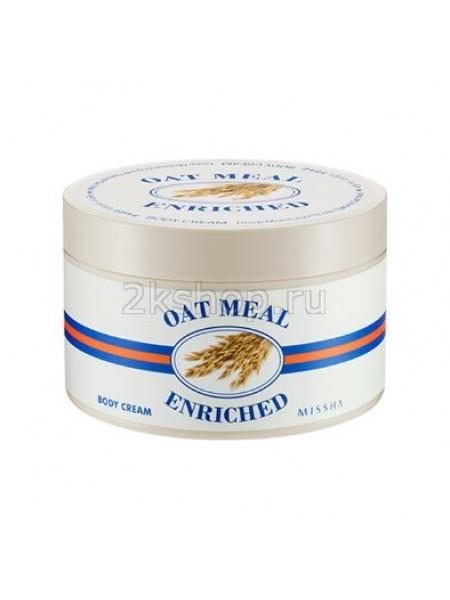 MISSHA Oatmeal Enriched Body Butter Cream Крем-масло для тела