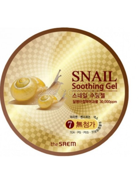 The Saem Snail Soothing Gel  Гель с улиточным экстрактом