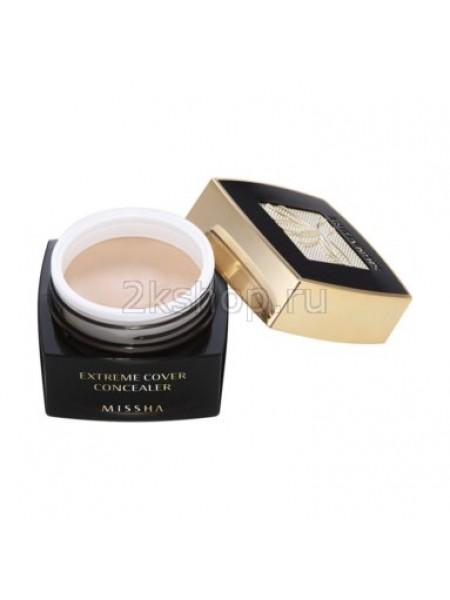 Missha Signature Extreme Cover Concealer SPF30 / PA++ No.21 Консилер для лица