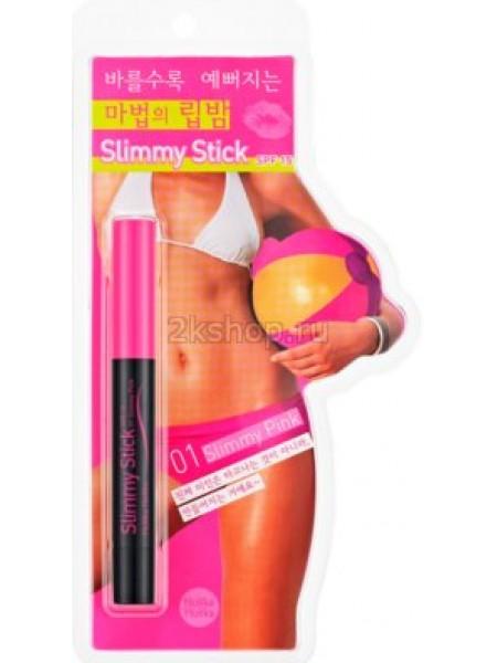 """Holika Holika Slimmy Stick Цветной бальзам для губ """"Слими стик"""""""