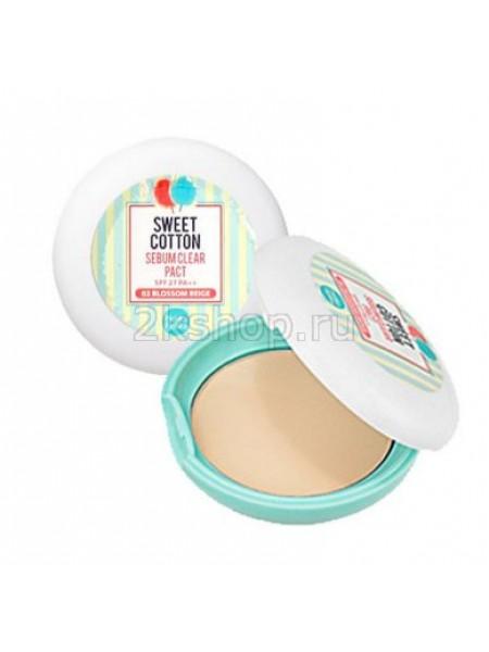 "Holika Holika Sweet Cotton Sebum Clear Pact 02 Blossom Beige Рассыпчатая пудра для жирной кожи ""Мягкий хлопок"", 2 тон."
