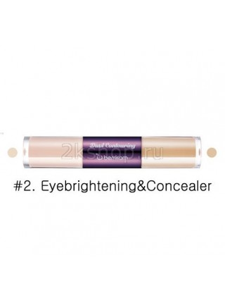 Berrisom OOPS Dual Contouring Eye brightening & Concealer  Консилер и корректор для лица