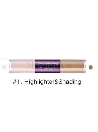 Berrisom OOPS Dual Contouring Highlighter & Shading  Хайлайтер и контуринг для лица