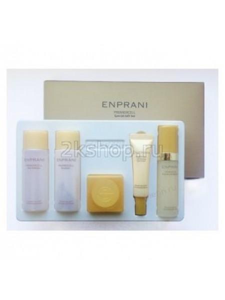 Enprani Premier Cell special 5 skincare set Набор миниатюр средств Клеточное Восстановление