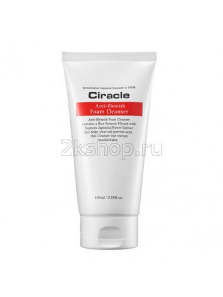 Ciracle anti-blemish foam cleanser Пенка для умывания для жирной кожи