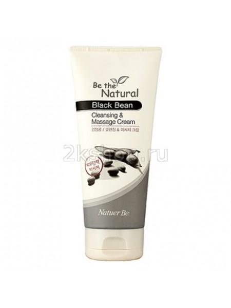 ENPRANI Natuer Be Black Bean Cleansing & Massage Cream Очищающий крем для лица с экстрактом черных бобов