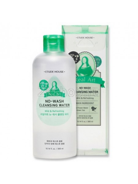 Etude house Real Art Nowash Cleansing Water Мицелярная вода