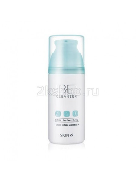 SKIN79 BB Cleanser  Пенка-масло для снятия ББ крема