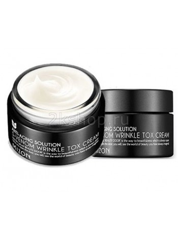Крем для лица со змеиным ядом Mizon S-Venom Wrinkle Tox cream
