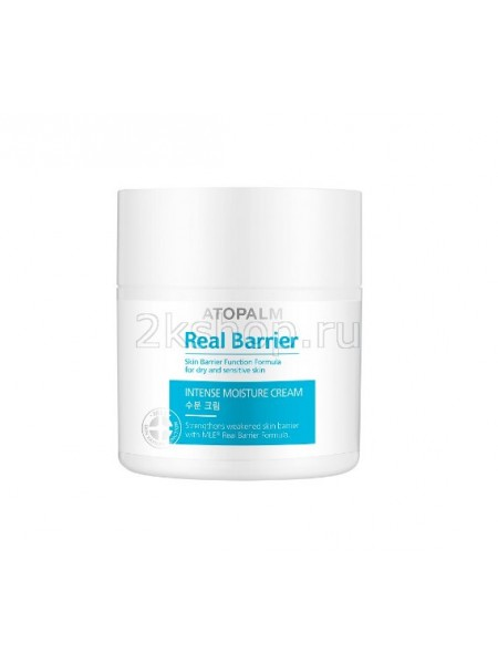 Atopalm Real Barrier Intense moisture cream Интенсивно увлажняющий крем