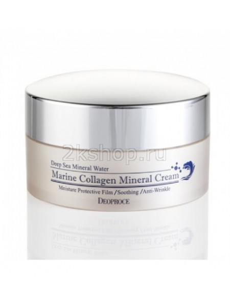 Deoproce Marine collagen mineral cream  Крем для лица морской коллаген