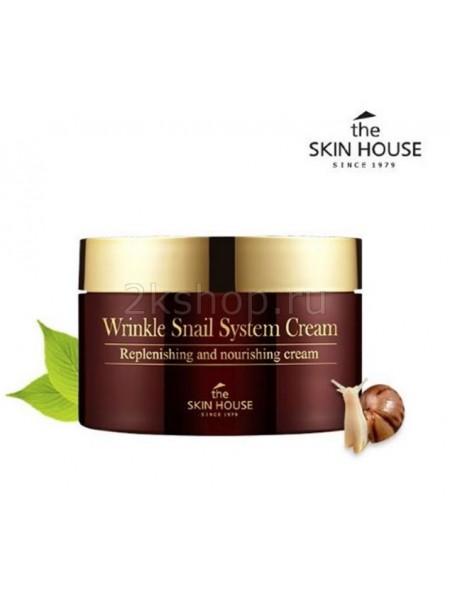 The Skin house Wrinkle Snail  system cream 50 ml  Улиточный крем антивозрастной