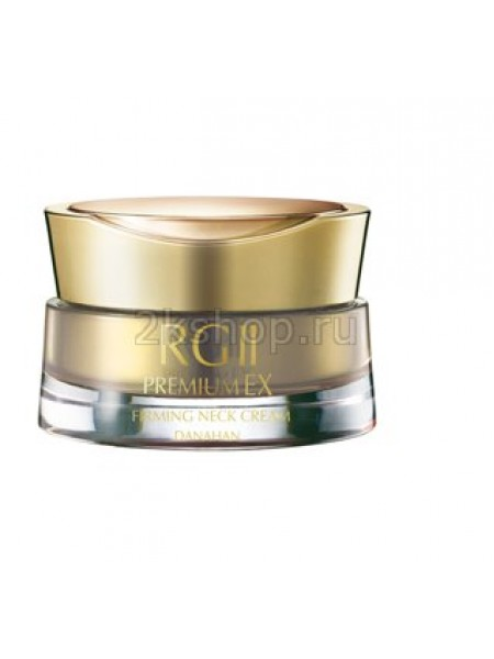 The Skin House Apii professional ex restore neck cream Восстанавливающий крем для шеи