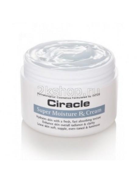 Ciracle super moisture rx cream  Крем для лица увлажняющий