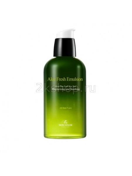 The Skin House Aloe fresh emulsion Увлажняющая эмульсия с экстрактом алоэ