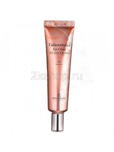 Крем для век Ферментированный увлажняющий с галактомисис The Skin House Galactomyces eye cream 30 мл.