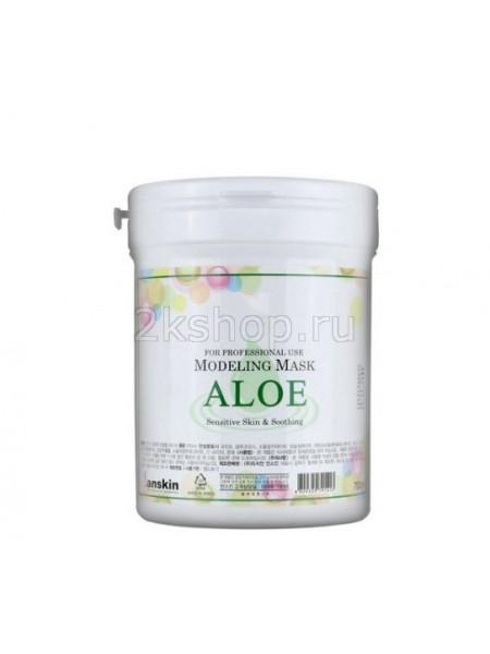 Anskin Aloe Modeling Mask(240g)  Маска альгинатная с экстрактом алоэ успокаивающая в банке