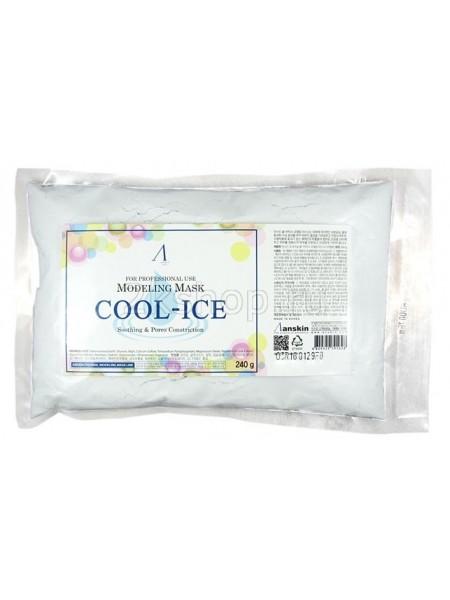 Альгинатная маска с охлаждающим и успокаивающим эффектом Anskin Cool-Ice Modeling Mask (240g)