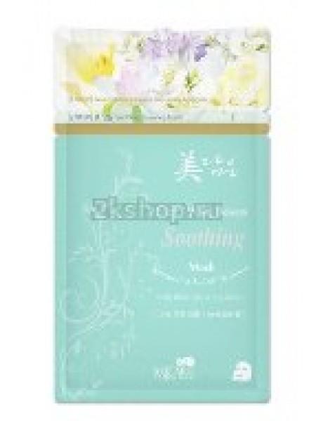 Mijin 2 Step white flower Soothing mask  Тканевая маска  2шаговая для проблемной кожи