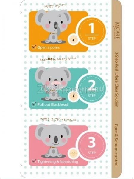 Mijin 3-Step Koala Nose Clear Solution Набор от черных точек