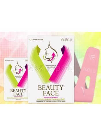 Rubelli Beauty Face extra sheet   Маска сменная для подтяжки контура лица