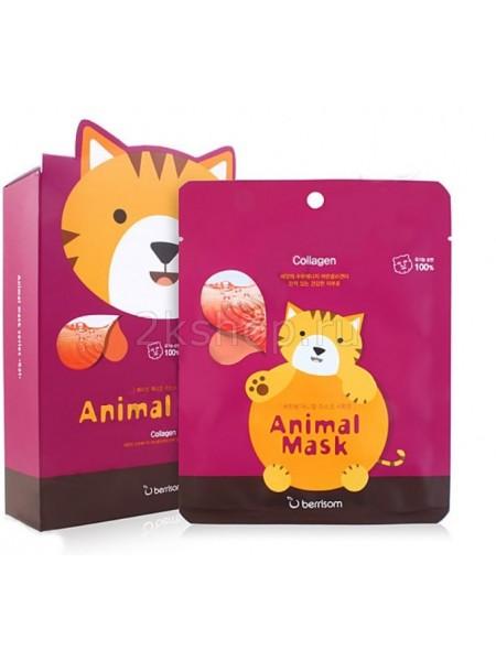 Berrisom  Animal mask series - Cat Тканевая маска с морским коллагеном  Кошка