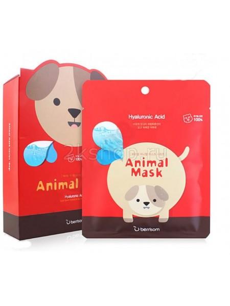 Berrisom Animal mask series - Dog  Тканевая маска  с гиалуроновой кислотой  Собака