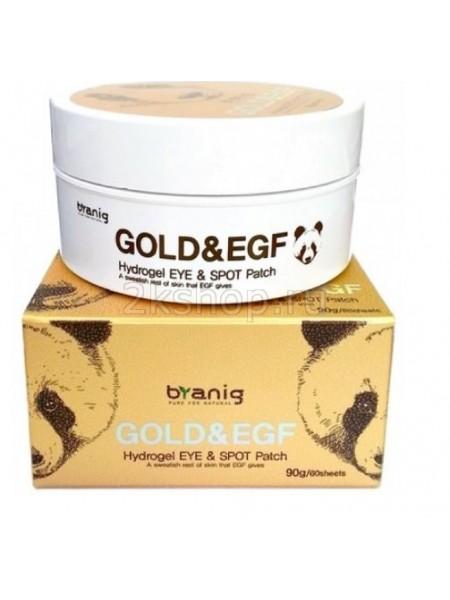 Гидрогелевые патчи с золотом White Cospharm Byanig Gold&EGF Hydrogel Eye&Spot Patch