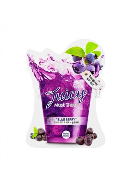 "Holika Holika Juicy Mask Sheet Blue Berry Тканевая маска для лица ""Джуси Маск"" Сок голубики"