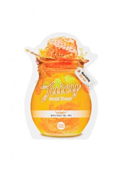 """Holika Holika Juicy Mask Sheet Honey Тканевая маска для лица """"Джуси Маск"""" Медовый сироп"""
