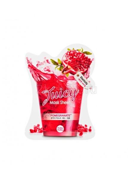 "Holika Holika Juicy Mask Sheet Pomegranate Тканевая маска для лица ""Джуси Маск"" Сок Граната."