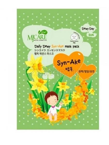 Mijin MJ Care Daily Dewy Syn-Ake mask pack Тканевая маска со змеиным ядом