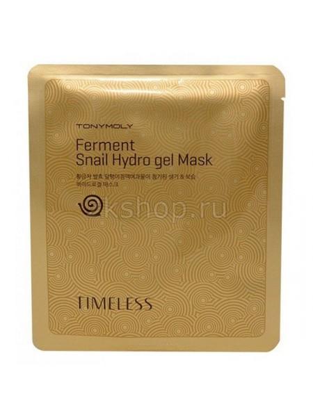Маска улиточная гидрогелевая ферментированая Tony Moly Timeless Ferment Snail Gel Mask