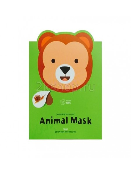 Berrisom Animal mask series - monkey Тканевая маска с экстрактом улитки Обезьянка