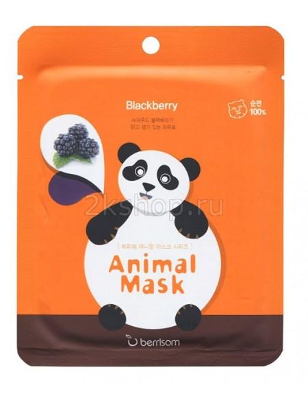 Berrisom  Animal mask series - Panda Тканевая маска с экстрактом ежевики Панда