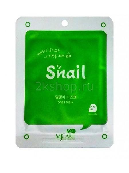 Mijin Snail mask pack Улиточная тканевая маска