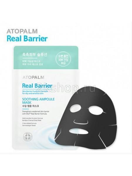 Atopalm Real Barrier Real Barrier Soothing Ampoule Mask Успокаивающая ампульная маска для лица