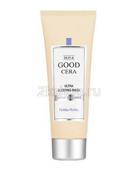 Ночная маска для лица с керамидами  Holika Holika Skin and Good Cera Ultra Sleeping Mask