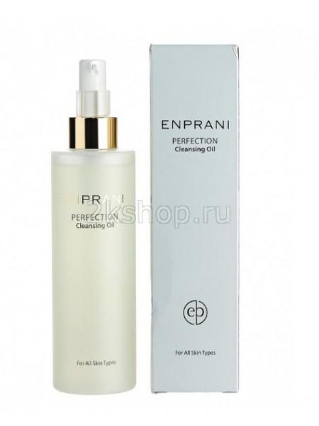 Очищающее увлажняющее гидрофильное масло Enprani Perfection Cleansing Oil