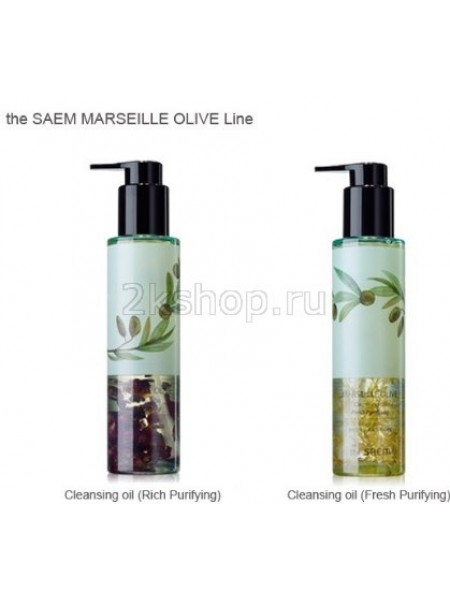 Гидрофильное масло с оливой The Saem Olive marseille olive Cleansing Oil