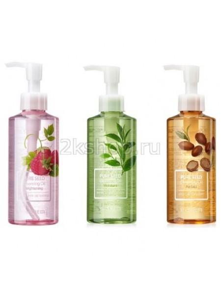 Гидрофильное масло для умывания The Saem Pure Seed Cleansing Oil