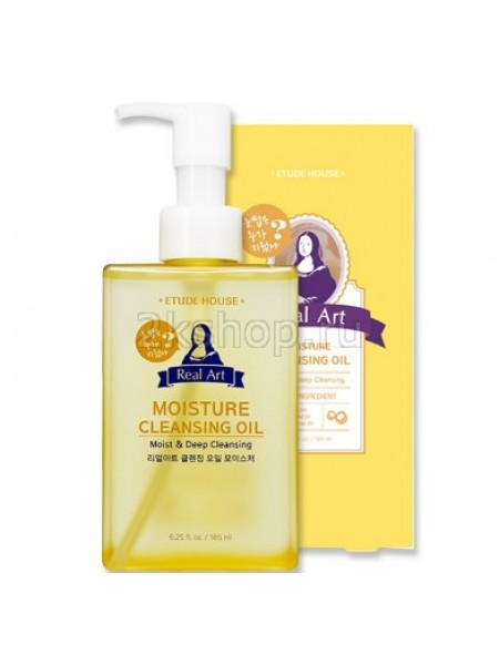 Etude house Real Art Cleansing Oil Moisture Масло гидрофильное